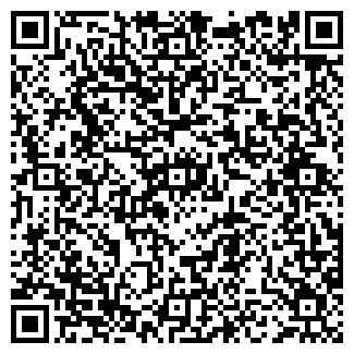 QR-код с контактной информацией организации НЕВАПАЙПГРУП