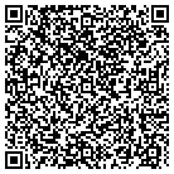 QR-код с контактной информацией организации БАЗАЛЬТ-СТРОЙ, ООО