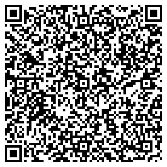 QR-код с контактной информацией организации ПРИМОРСКИЙ РАЙОН ЖКС № 1