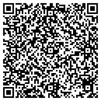 QR-код с контактной информацией организации ИНДИГО GSM
