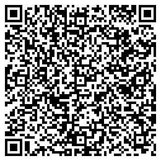 QR-код с контактной информацией организации ООО РУНО
