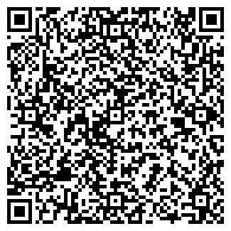 QR-код с контактной информацией организации КОВБОЙ