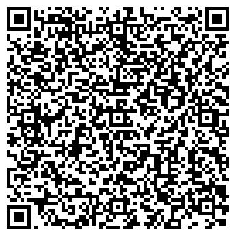 QR-код с контактной информацией организации КОНДАКОПШИНО - 196632