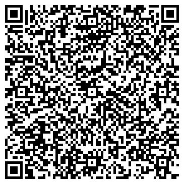 QR-код с контактной информацией организации ПЕРВАЯ ЧЕТВЕРТЬ ТВОРЧЕСКОЕ ОБЪЕДИНЕНИЕ