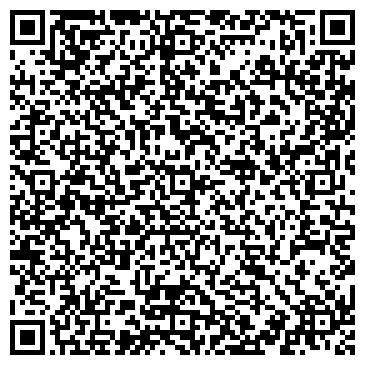 QR-код с контактной информацией организации BIG GAMES ПЕЙНТБОЛЬНЫЙ КЛУБ