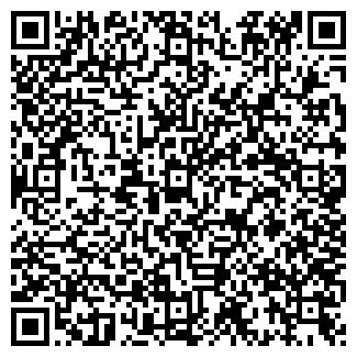 QR-код с контактной информацией организации ТРОЙКА-РАЙЗЕН