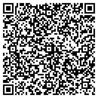 QR-код с контактной информацией организации КОЛХОЗ АРАБАЧСКОЕ