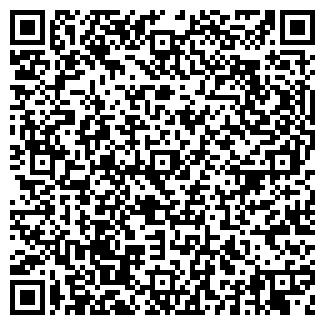QR-код с контактной информацией организации НЕРПА ТД