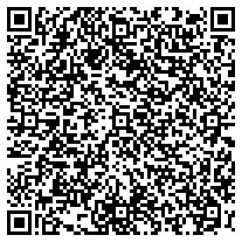 QR-код с контактной информацией организации ТАКСИ-ДВИНА