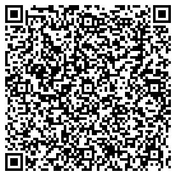 QR-код с контактной информацией организации КАВКАЗСКАЯ КУХНЯ