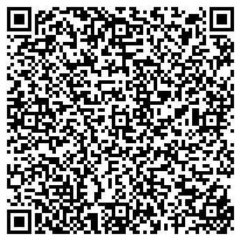 QR-код с контактной информацией организации КАЮТ-КОМПАНИЯ