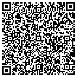QR-код с контактной информацией организации ОНЕГА