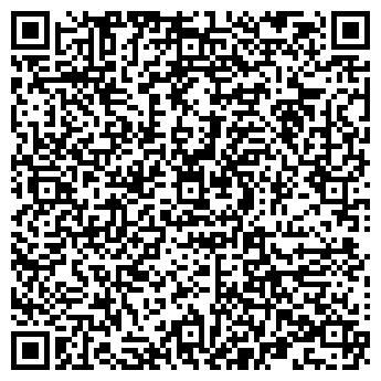 QR-код с контактной информацией организации СТАРЫЙ ЕГЕРЬ