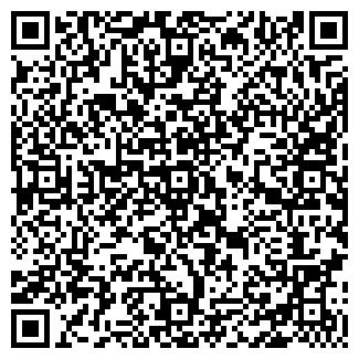 QR-код с контактной информацией организации У ТЕЩИ
