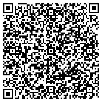 QR-код с контактной информацией организации СТАРАЯ КВАРТИРА
