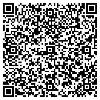 QR-код с контактной информацией организации ТРАКТИР К-8