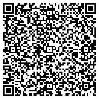 QR-код с контактной информацией организации А-ОЙЛ