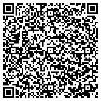 QR-код с контактной информацией организации НОРД-ВУД