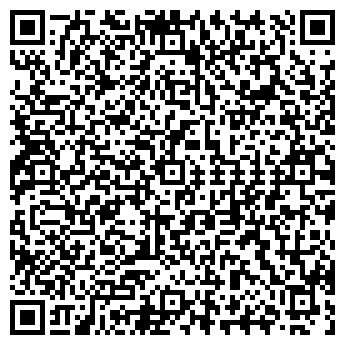 QR-код с контактной информацией организации ТРАНС-НАО