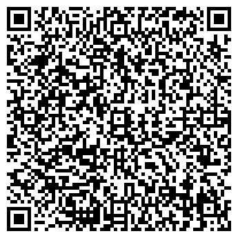 QR-код с контактной информацией организации ПОРТОФЛОТ, ОАО