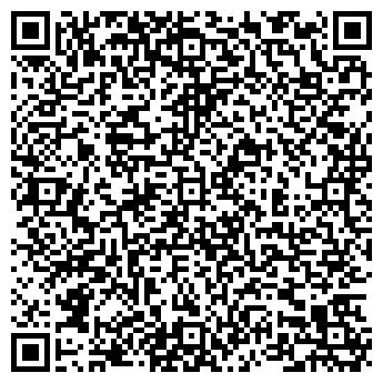 QR-код с контактной информацией организации ООО РК ИНЖИНИРИНГ