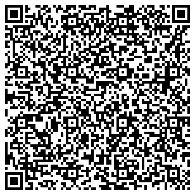 QR-код с контактной информацией организации АРХАНГЕЛЬСКОЕ ЗЕМЛЕУСТРОИТЕЛЬНОЕ ПРЕДПРИЯТИЕ