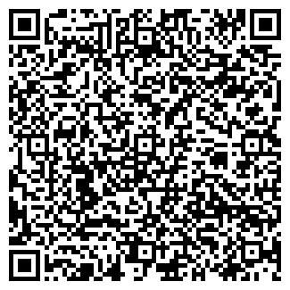 QR-код с контактной информацией организации ЛЮВАТ