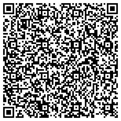 QR-код с контактной информацией организации «ЭКОконтроль»