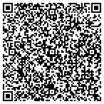 QR-код с контактной информацией организации ДЕТСКИЙ ТЕХНИЧЕСКИЙ ЦЕНТР