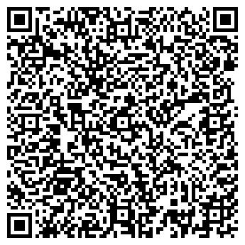 QR-код с контактной информацией организации ВАИНСКИЙ А.В.