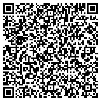 QR-код с контактной информацией организации ПОМОР-ТРАНС