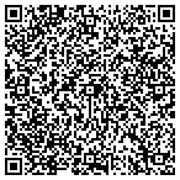 QR-код с контактной информацией организации МЕХАНИЗИРОВАННАЯ КОЛОННА № 88