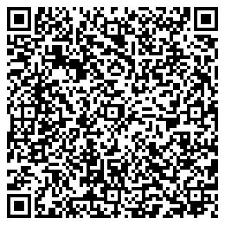 QR-код с контактной информацией организации СЕВЕРТРАНС