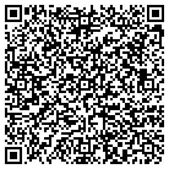 QR-код с контактной информацией организации ПОМОР МАРКЕТ