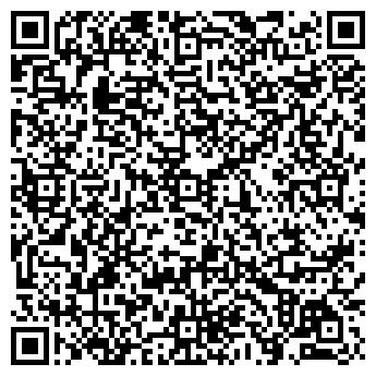 QR-код с контактной информацией организации РАДИОСЕРВИС