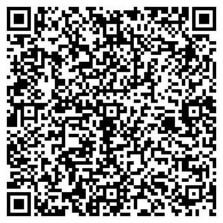 QR-код с контактной информацией организации САЙМА