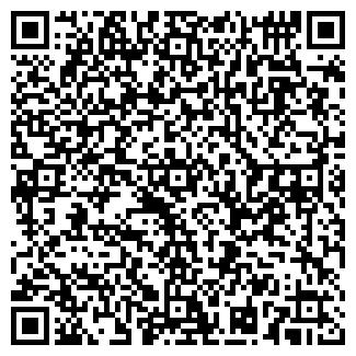 QR-код с контактной информацией организации ТРАНССНАБ