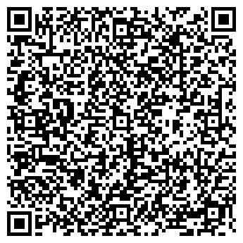 QR-код с контактной информацией организации УНИВЕРСАЛАВТОТРАНС
