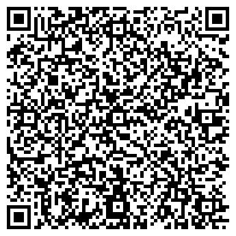 QR-код с контактной информацией организации ЮНИОН ТРАК