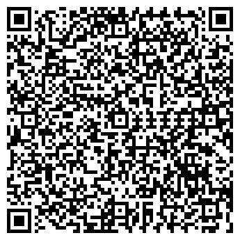 QR-код с контактной информацией организации РЕМОНТ ПК