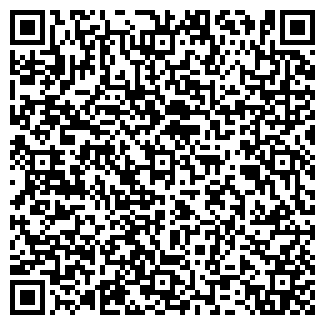 QR-код с контактной информацией организации ВЭРТАС