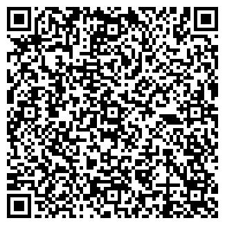 QR-код с контактной информацией организации ЮТЭЙР