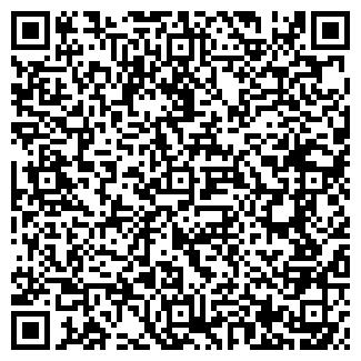 QR-код с контактной информацией организации ИНТЕРАВИА