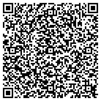 QR-код с контактной информацией организации ЮТЭЙР-ЭКСПРЕСС