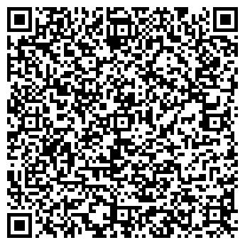 QR-код с контактной информацией организации СЦ КОПИЯ