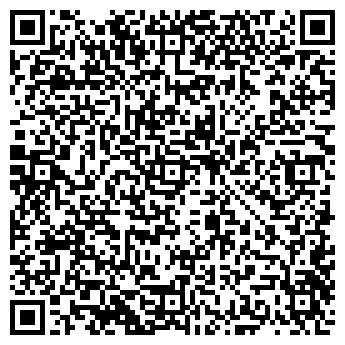 QR-код с контактной информацией организации АВТОАЛЬЯНС-СЕВЕР