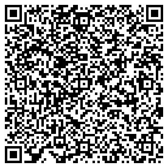 QR-код с контактной информацией организации ПОРТОФЛОТ