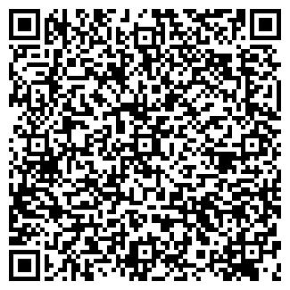 QR-код с контактной информацией организации АРМАСТАН
