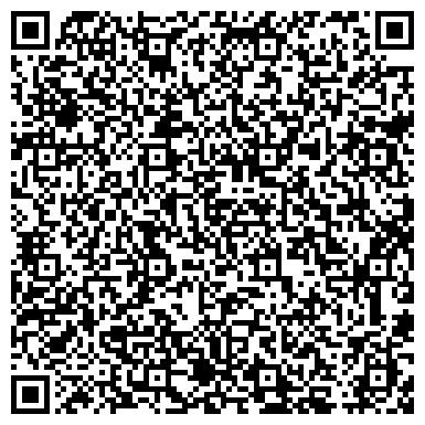 QR-код с контактной информацией организации ОБЛАСТНОЙ СПЕЦИАЛИЗИРОВАННЫЙ СПОРТИВНЫЙ ЦЕНТР ПО БОКСУ