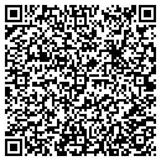 QR-код с контактной информацией организации АЛЬФА-ОЙЛ